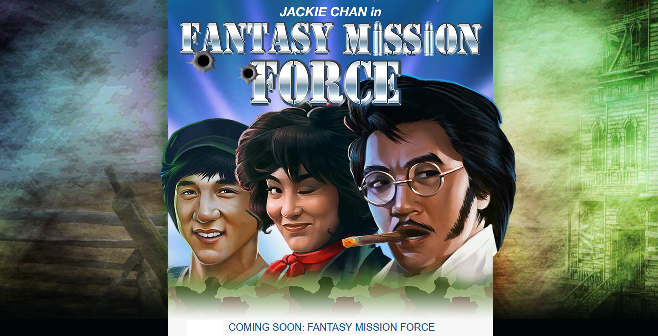 mission force.png